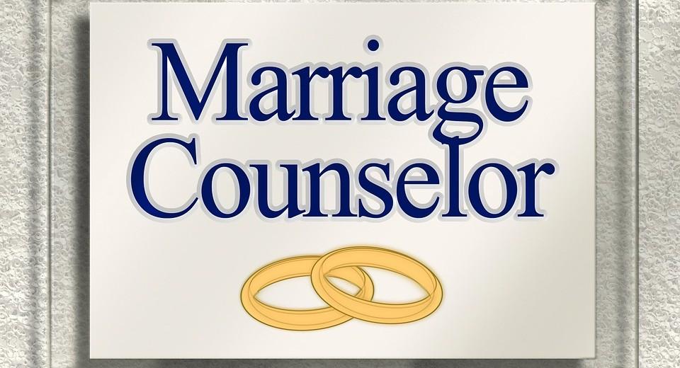 Брачен консултант