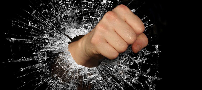 гняв, агресия